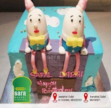 Vanila cake with twins HM103