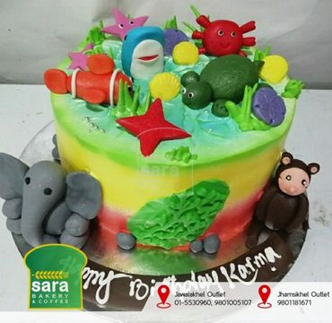 Vanilla Cake with Fish and Animals HR008