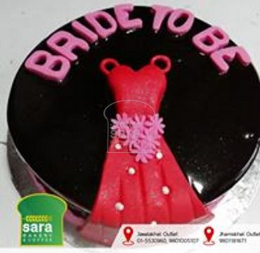 Chocolate Cake for Bride EA130