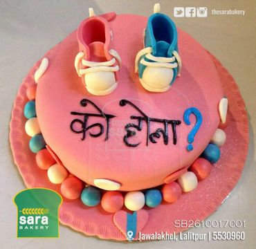 Baby Shower Cake with Shoes BS106