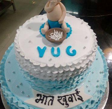 Rice Feeding Vanilla Cake CB102